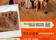 Conoces el Desierto de la Tatacoa?