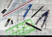Dibujamos todo en planchas y planos manuales, a lápiz, a tinta, o digitales